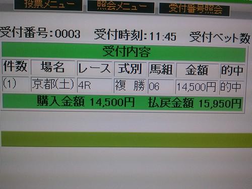2011-01-22_12.10.54