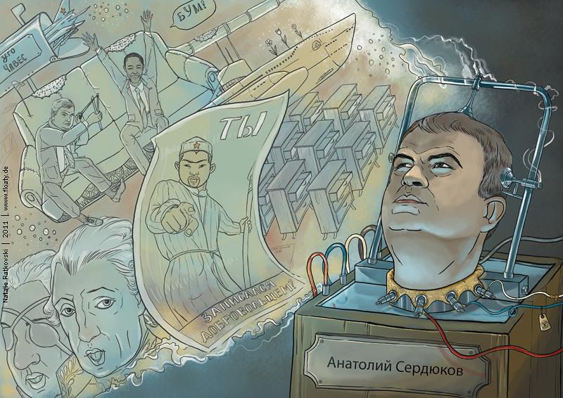 To be Anatolij Serdukov