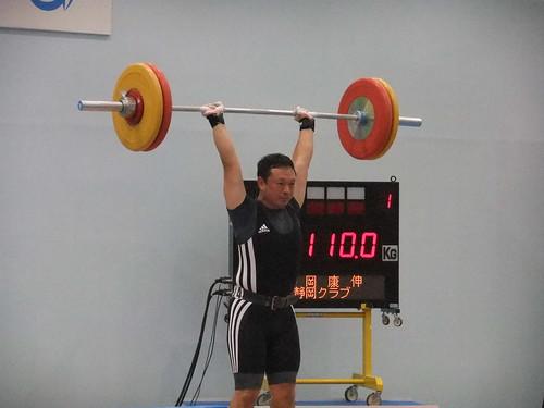 全日本社会人 クリーン&ジャーク第1試技 110kg  【プレスアウトの判定により失敗】
