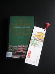 Currently reading: The Golden Pavilion (Kinkakuji) by Yukio Mishima