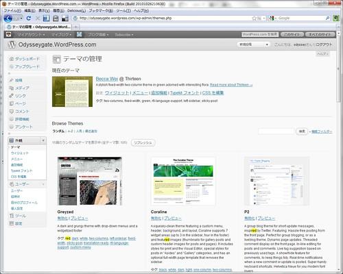 WordPress.com のテーマ検索。たぶん目標はこれ。