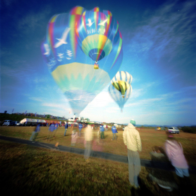 Iwadeyama Balloon Festival, Miyagi Japan