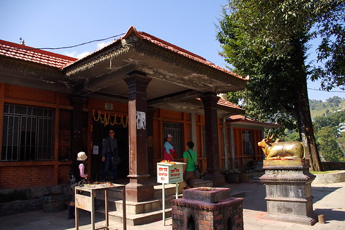The Old Bazar/Bindyabasini Temple (Pokhara)