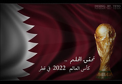 World Cup 2022 in Qatar (~ ll TALAL) Tags: world cup   talal qatar  2022         alqaidi