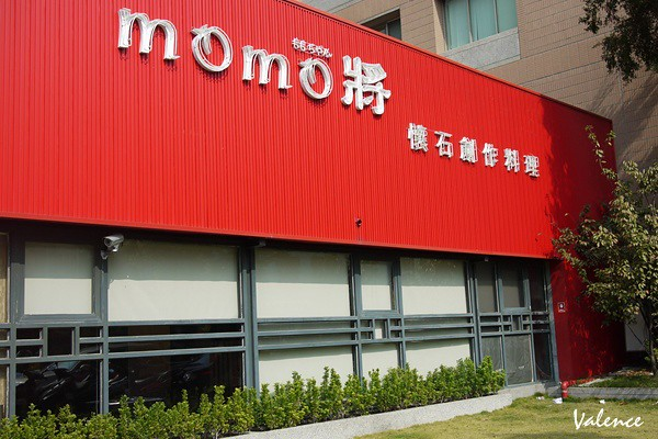 MOMO_01