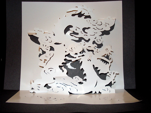 Dragon Kirigami - my first Silhouette project