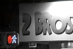 should I stay,  or should I go... (bytegirl24) Tags: street nyc newyorkcity signs manhattan midtown sidewalk crosswalk hellskitchen 2bros