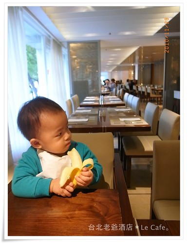 [2010。台北]老爺酒店_早餐_7
