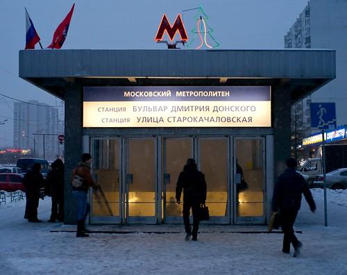 Москва Предновогодняя-6