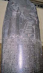 Code of Hammurabi, Musee du Louvre, Paris (smaft) Tags: paris louvre hammurabi