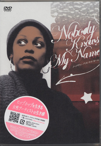 Nobody Knows My Name import DVD cover