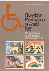1981 PL(P)2847W