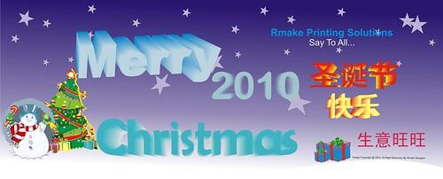 Rmake Merry Christmas 2010