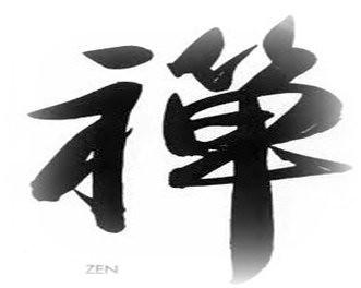 Frases Zen.La filosofia zen[7]