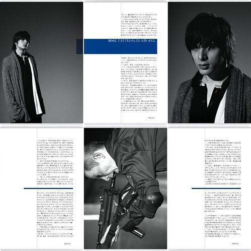 App - SPEC magazine 7