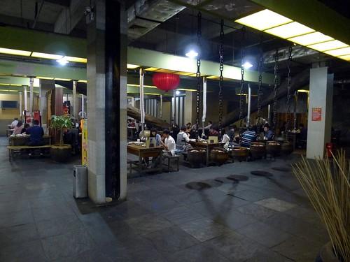 深圳軟件教學行@東莞邵老哥韓國餐廳虎門店