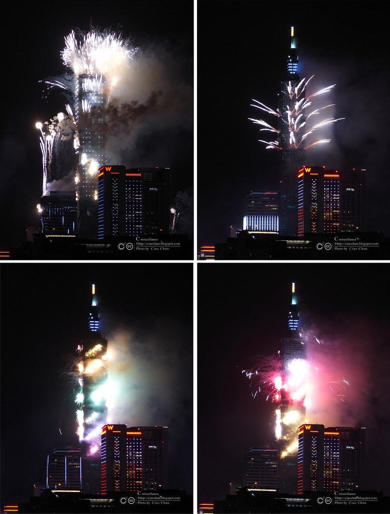 C miscellanea:民國100年 跨年煙火秀  R10390566