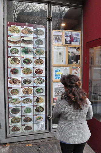 Xian Famous Foods (西安名吃)Authentic Chinese Restuarant stand NY East Village Chinatown
