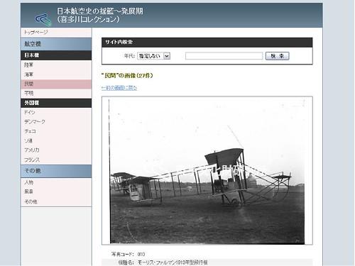 kindai.tobunken.go.jp