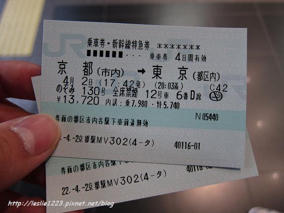 29IMG_5866_nEO_IMG.jpg