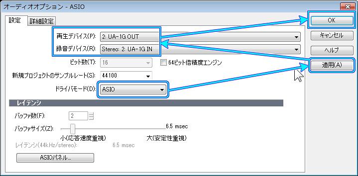UA-1G_effect01