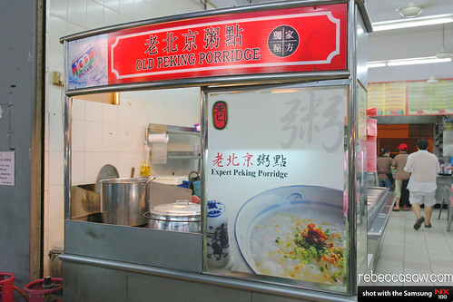 Expert Food Court @ RH Plaza-11