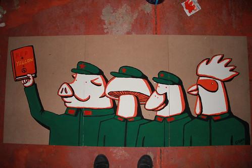 moo-hed-ped-gai (pig-mushroom-duck-chicken)