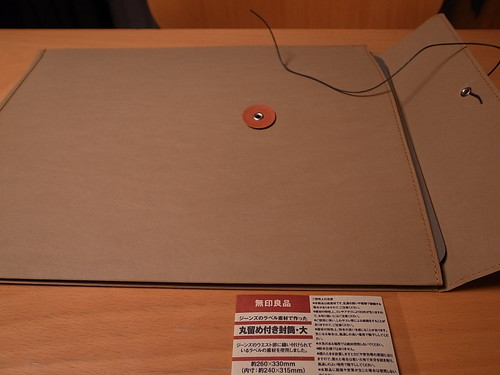 業務用10セット)寿堂 大型クラフト封筒 A3マチ付き 10枚パック