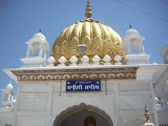 DSCN1100 (SukhvirSingh) Tags: india temple golden rss sri sahib punjab amritsar baba babar sikhism waheguru singh khalsa akali kaur sikhi nihang akal akj manak vaheguru waheguroo vaheguroo templesri budhadal karku tarnadal hamandir karkuakal tiksal manakindiapunjabamritsargolden