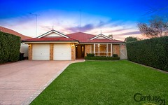 3 Needlewood Close, Rouse Hill NSW