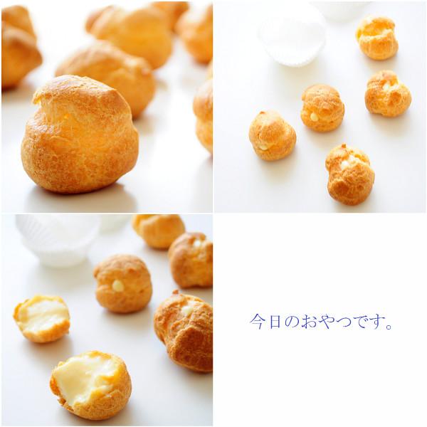 cream puffs :)