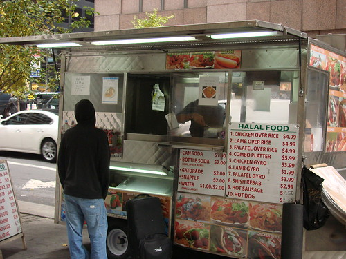 Imposter Kati Roll Cart