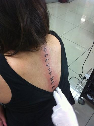 baybayin tattoo. Baybayin tattoo font