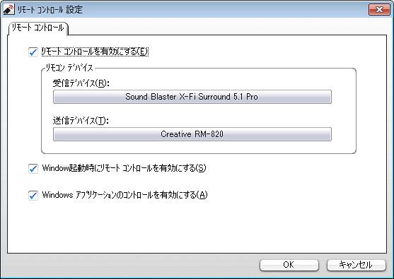 SB_X-Fi_Surround_51pro08