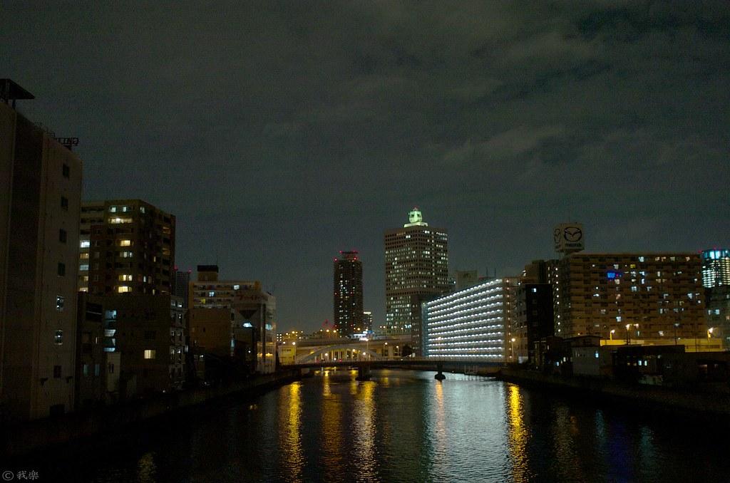 Osaka night scene