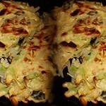 IMG_8777 キクラゲとモヤシのお好み焼き・加熱後 Judas-ear and bean sprouts OKONOMIYAKI (parallel 3D) thumbnail