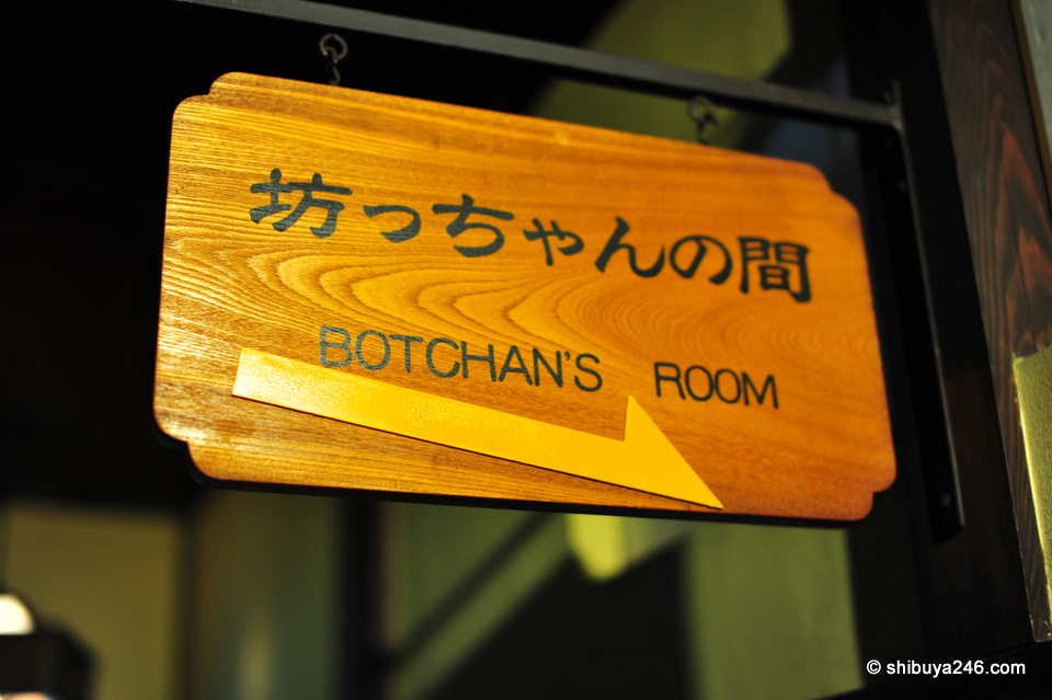 Botchan's Room from the Natsume Soseki novel