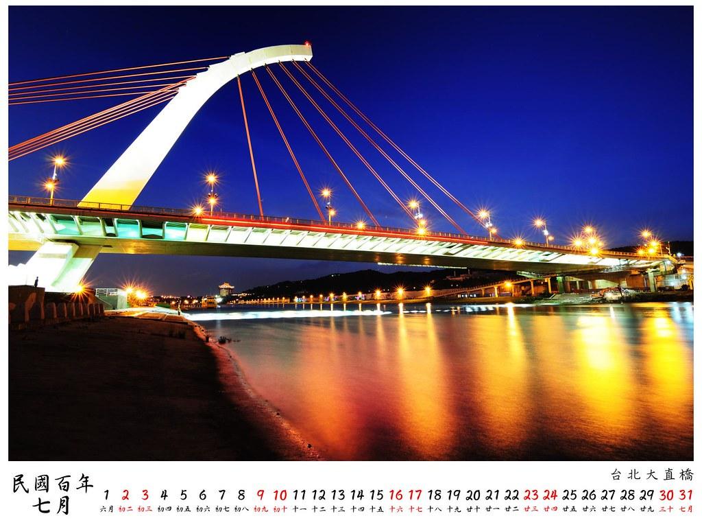 2011 桌曆3 7月