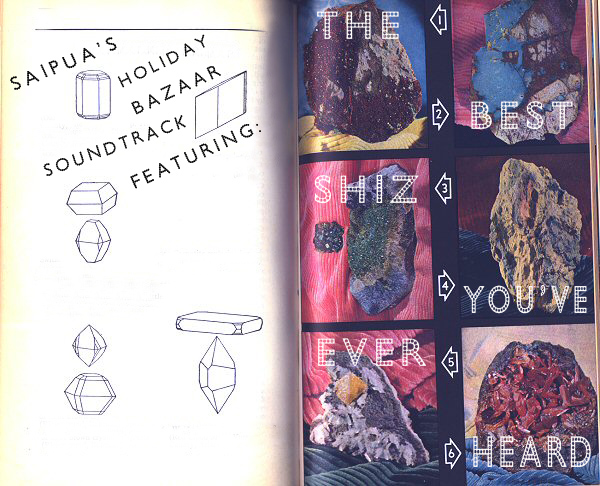 Saipua_holiday_bazaar_soundtrack_graphic