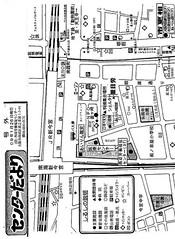 41_越冬冊子-10