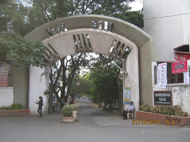 Sidheshwar Nagar - Nandan Euphora  2 BHK & 3 BHK Flats at Dasharath Nagar, Airport Road, Vishrantwadi, Pune 411 015