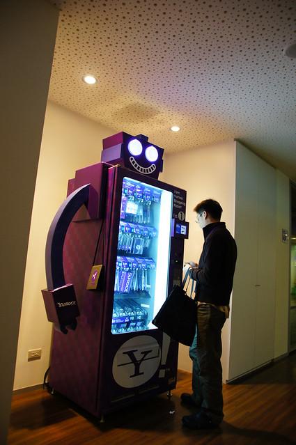 Yahoo! New Office