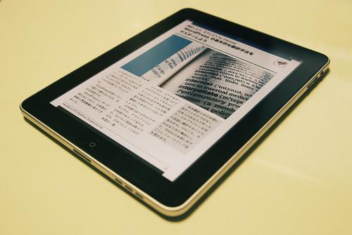 WordPants Vol.2 lets translate!