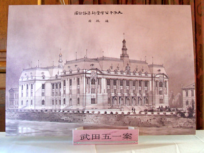 中之島中央公会堂案