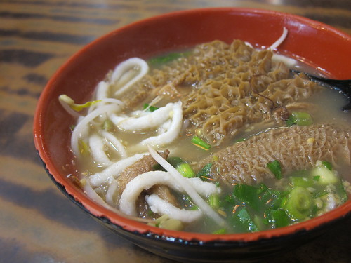 Fish Noodle with Tripe