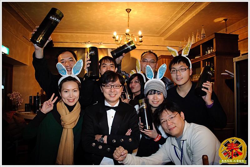 2011.01.15 黑樽兔飛猛進尾牙趴 (33)