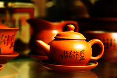 Tea (Daniel Y. Go) Tags: canon tea philippines 7d teapot chinesetea eos7d canon7d gettyimagesphilippinesq1
