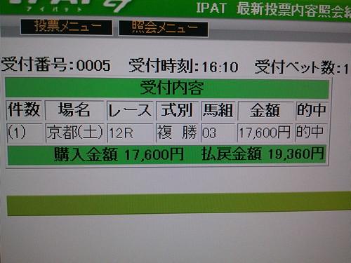 2011-01-22_16.31.02