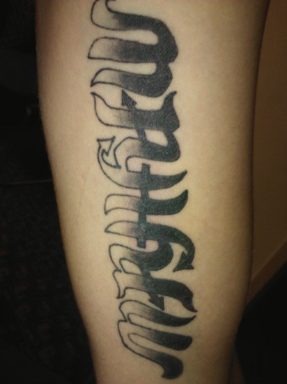 """Matthew"" Ambigram Tattoo"