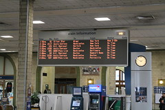 08.PennStation.BaltimoreMD.26September2016 (Elvert Barnes) Tags: 2016 marylanddepartmentoftransportation masstransitexploration publictransportation publictransportation2016 ridebyshooting ridebyshooting2016 maryland md2016 baltimoremd2016 pennstation pennstation2016 pennstationbaltimoremd2016 pennstation1515ncharlesstreetbaltimoremaryland trainstation commuting commuting2016 baltimoremaryland baltimorecity amtrakbaltimorepennsylvaniastation pennstationbaltimoremaryland september2016 26september2016 monday26september2016triptowashingtondc sign signs2016 solariboards leddisplays leddisplays2016